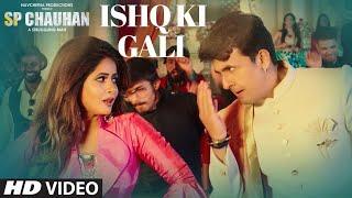 Ishq Ki Gali | SP CHAUHAN | Jimmy Shergill, Yuvika Chaudhary | Sonu Nigam, Miss Pooja