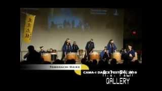 Kyuk Cama-i Dance