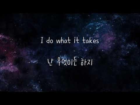Imagine Dragons - Whatever It Takes (한국어 가사해석자막)