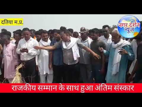 Xxx Mp4 Ranjit Singh Tomar शहीद सैनिक रंजीत सिंह तोमर की अंत्योष्टि में उमड़ा जनसैलाब 3gp Sex