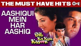 Aashiqui Mein Har Aashiq - Dil Ka Kya Kasoor | Divya Bharti & Prithvi | Sadhna Sargam