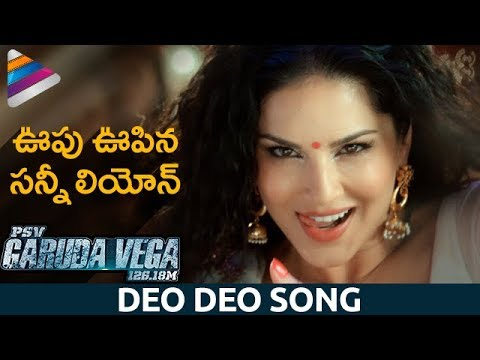 Xxx Mp4 Sunny Leone Deo Deo Video Song Garuda Vega Telugu Movie Rajasekhar Shraddha Das Pooja Kumar 3gp Sex