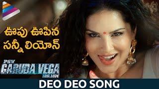 Sunny Leone Deo Deo Video Song | Garuda Vega Telugu Movie | Rajasekhar | Shraddha Das | Pooja Kumar