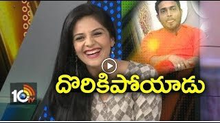 Comedian Getup Srinu Fails To Make A Prank Call To Anchor Srimukhi In Live Show | Chit Chat | 10TV