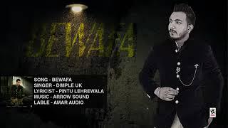 BEWAFA    DIMPLE UK    New Punjabi Sad Songs by rashid Aziiz
