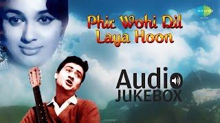 Phir Wohi Dil Laya Hoon [1963] | All Songs | Joy Mukherjee & Asha Parekh | Audio Jukebox