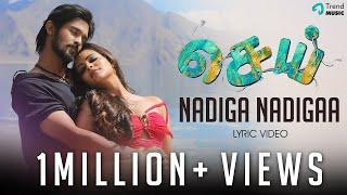 Nadiga Nadigaa Lyric Video | #Sei | Sonu Nigam, Shreya Ghoshal | Madhan Karky | NyX lopeZ