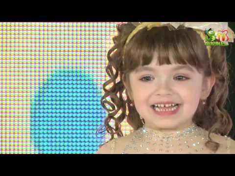 Bety Picaturi Muzicale Bom Bomboana
