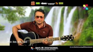 Nei Pashe Tumi by F A Sumon Official Full HD Video