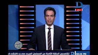برنامج الطبعة الأولى|مع أحمد المسلماني حلقة 15-1-2017