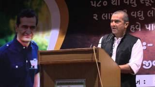 Fearless Life - Motivation Seminar (Gujarati) Part - 10