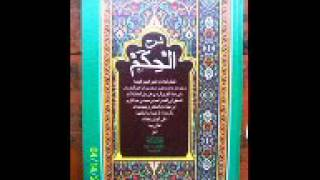 KITAB AL HIKAM 006c (KH. IMRON JAMIL)