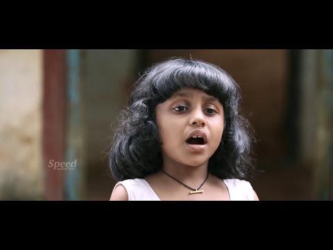 Appooppanthadi malayalam full movie 2016 | children's Meghanathan malayalam movie  2016 | HD 1080