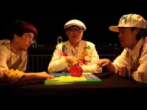 Xxx Mp4 DJやついいちろう×いとうせいこう×いつか(Charisma Com)「YYY」MUSIC VIDEO(Short Ver ) 3gp Sex
