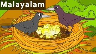 Crow And Snake | പഞ്ചതന്ത്രകഥകൾ  | Cartoon / Animated Stories For Kids