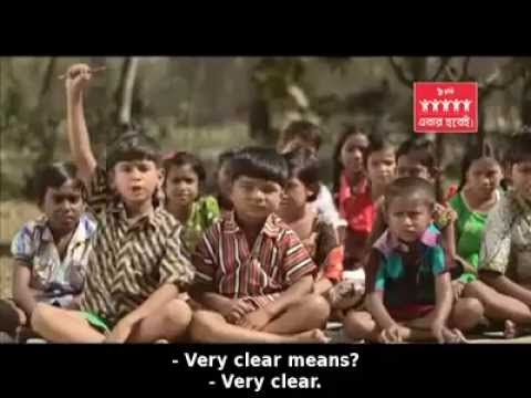 Badh Bhenge Gese-Robi TVC AD