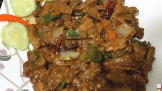 Beef Sizzling || Bangladeshi Chinese Rastaurant Style Beef Sizzling