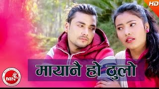New Nepali Lok Dohori | Mayanai Ho Thulo - Juna Shrish & Dilli Thapa | Ft.Ganesh Hamal & Sunita Shah