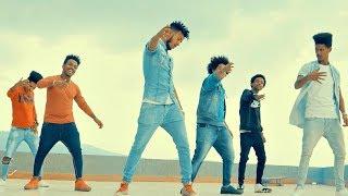 Tomas Hilu (Tomy+) - Tiwejina | ትወጂና - New Ethiopian Music 2017 (Official Video)