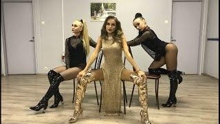 Ханна - Hевиновная (  freestyle twerk by Keat Mel )