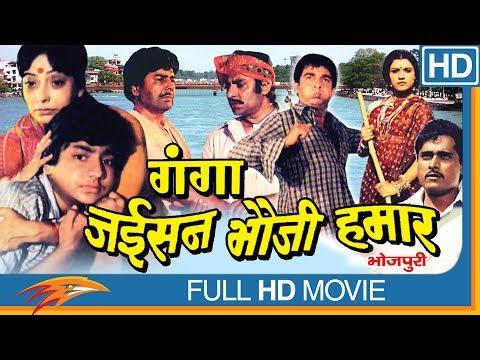 Xxx Mp4 Ganga Jaisan Bhauji Hmar Full Movie Sujit Kumar Jyothi Patel Eagle Bhojpuri Movies 3gp Sex