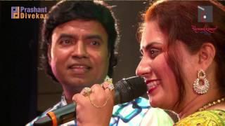 Hemantkumar Musical Group & Prashant Divekar presents Chal Sanyasi by Gauri Kavi & Mukhtar Shah