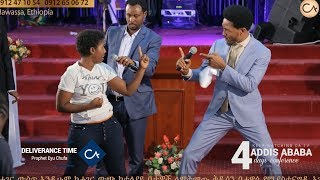 154 [AMAZING DELIVERANCE] DEMONS try to attack Prophet Eyu Chufa |SEE POWER OF GOD