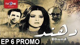 Dhund | Episode# 6 | Promo | Mystery Series | Full HD | TV One
