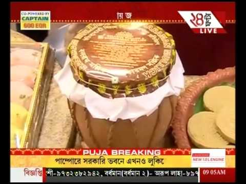 LIVE: Bijoya Dashami preparations and celebrations