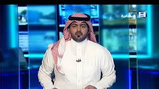 وزارة الصحة في مكة المكرمة و المدينة المنورة