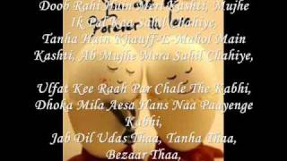 nach baliye title song