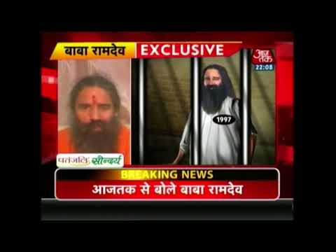 Gurmeet Ram Rahim Sentenced To 20 Years In Jail, Here Is All You Need To know: Dastak