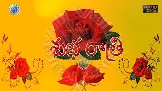 Good Night Wishes, Good Night sayings, Telugu Whatsapp Status Video