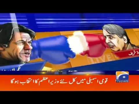Geo Headlines 05 Pm 16 August 2018