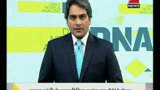 DNA : Analysing the Rahul Gandhi's statement over note ban