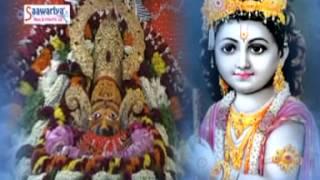 Always Hit Krishna Bhajan......Shyam Tu Kya Jane Khada Hai Kone Mein Ek Daas....Album Name: Abhaar