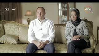 """بيبو - تفاصيل زواج إبنة الخطيب من لاعب النادي الأهلى """" أسامة حسني """""""
