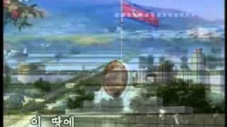 화면음악 김정일동지께 드리는 노래 360p