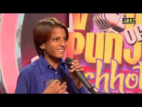 Xxx Mp4 Kaif Sings Mind Blowing Ghazal Jalandhar Auditions Voice Of Punjab Chhota Champ 3 PTC Punjabi 3gp Sex