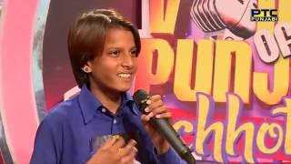Kaif sings mind-blowing ghazal | Jalandhar Auditions | Voice of Punjab Chhota Champ 3 | PTC Punjabi