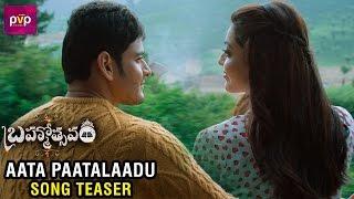 Aata Paatalaadu Song Teaser | Brahmotsavam Movie | Mahesh Babu | Kajal Aggarwal | Samantha