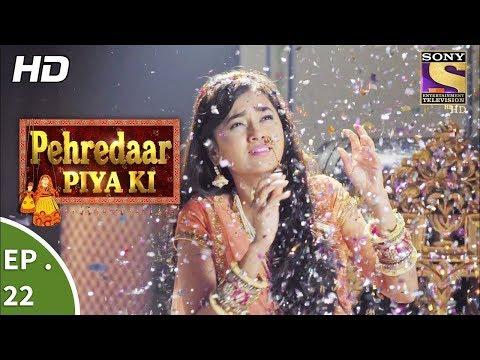Pehredaar Piya Ki - पहरेदार पिया की - Ep 22 - 15th August, 2017