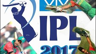 এবার আই পি এল নিলামে আরও ৬ বাংলাদেশী টাইগারস -New  Six Bangladeshi Tigers in IPL.