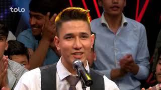 مصطفی هنرجو - دیدیمه - کنسرت ویژه / Mustafa Hunarjoo - Didima - Afghan Star S13 - Special Concert