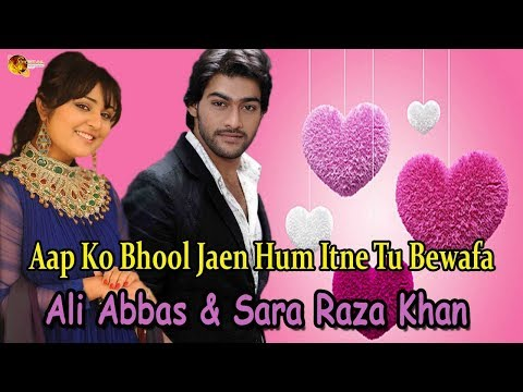Aap Ko Bhool Jaen Hum Itne Tu Bewafa Ali Abbas Sara Raza Khan Cover Song