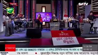 Pashan Title Song | Oyshee live with N0ngor - Rana