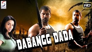 Dabangg Dada - Dubbed Hindi Movies 2016 Full Movie HD l Vikram, Asin, Sindhu Tolani