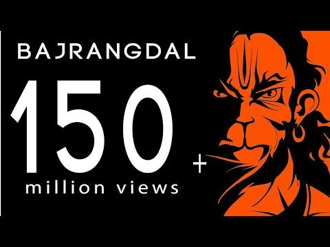 Xxx Mp4 Bajrangdal Song Dj 2017 Jai Sree Ram Chathrapathi Shivaji Maharaj 3gp Sex
