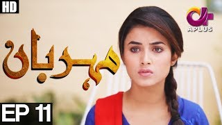 Meherbaan Episode 11  | Aplus ᴴᴰ - Best Pakistani Dramas