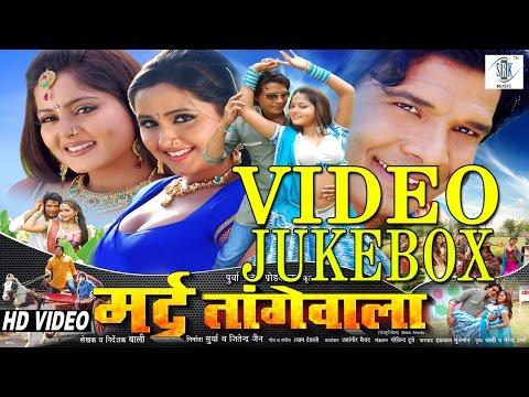 Xxx Mp4 Hot Bhojpuri Movie Song Video Jukebox Mard Tangewala 3gp Sex